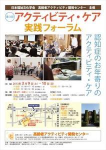image_パンフ表紙.jpg